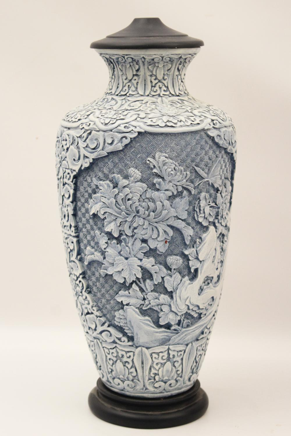 Lot 115: 3 CHINESE CINNABAR VASES