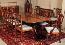 Lot 167: BAKER MAHOGANY DINING TABLE