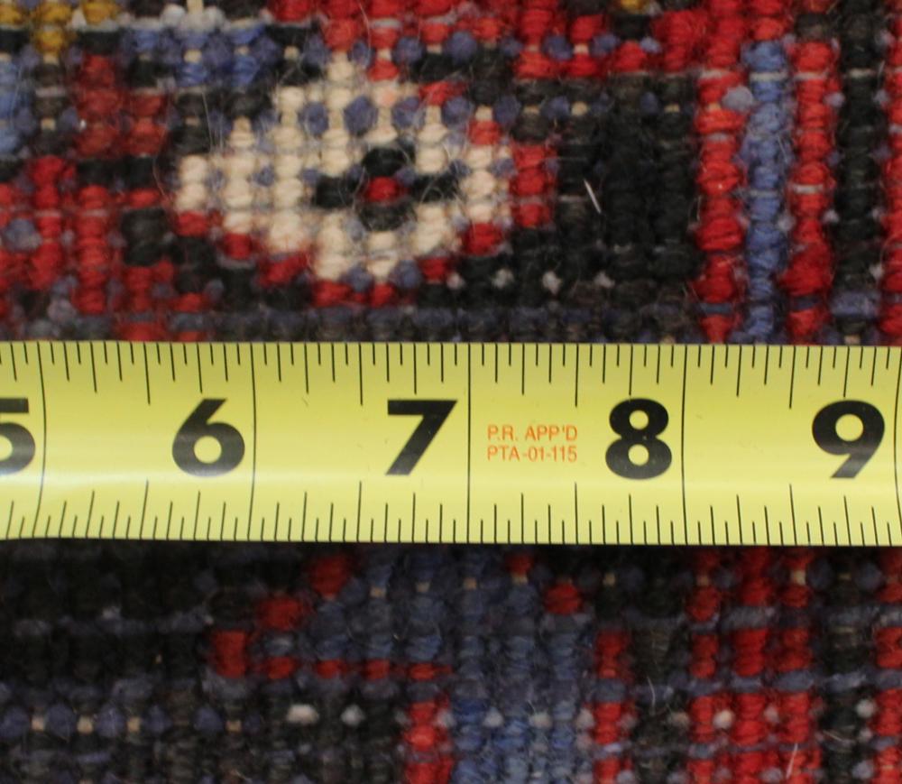 "Lot 259: ORIENTAL RUG 10'7"" X 7'5"" HERIZ"