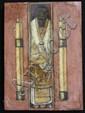 19th c. Greek Orthodox Devotional Icon