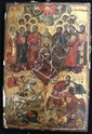 18th/19th c. Greek Orthodox Icon St. George
