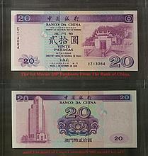 Macau 1996, MOP 20 banknote