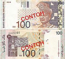 Malaysia (2001) Rm100 banknotes