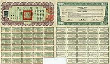 China 1937, Liberty Bond