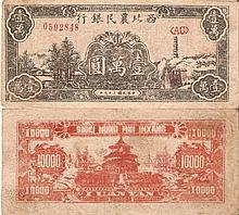 China 1948, 10000 Yuan banknote