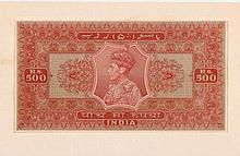 India 1938, Rs.500 equivalent stamp duty/court fee