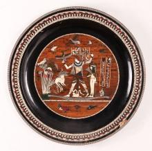 Egyptian Inlaid Wood Roundel
