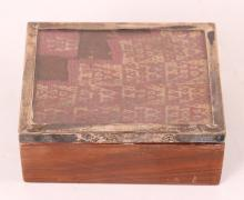 Ancient Peru Textile Sterling Box