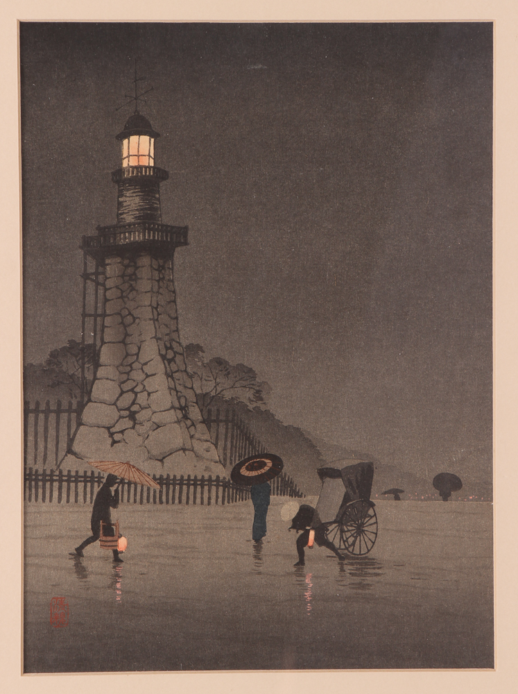 20th Century Japanese Color Woodblock
