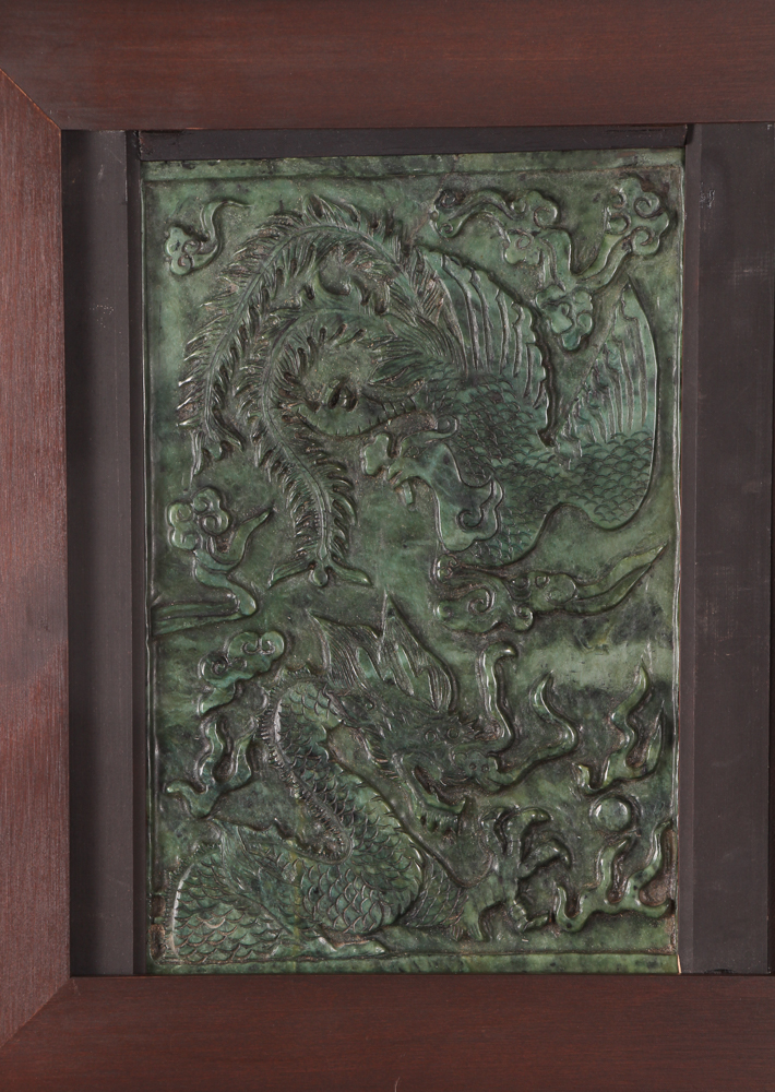Spinach Jade carved relief panel Dragon and Phoenix