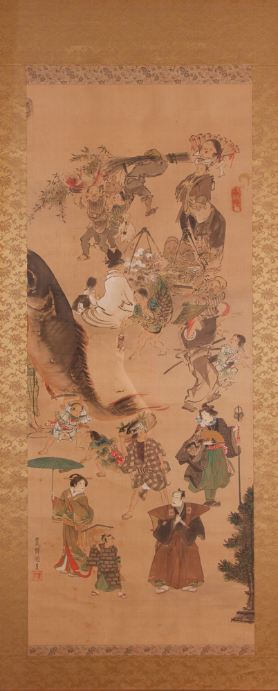 Large Antique Japanese Watercolor with Multiple Figures