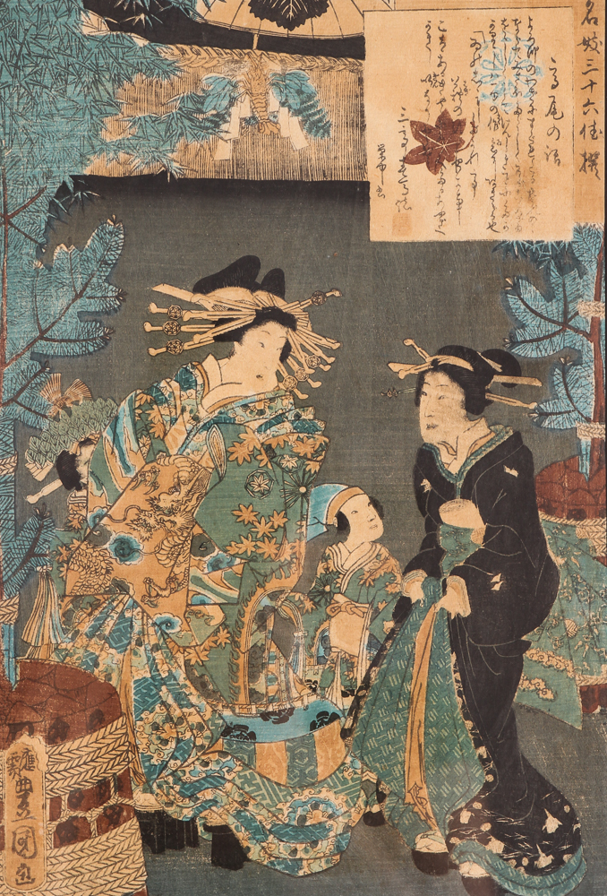 3 Good Japanese Woodblock Prints, Court, Feudal, & Spiritual Scenes