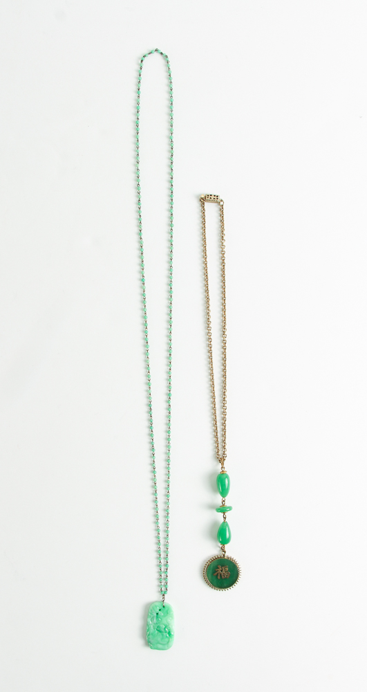 Two Chinese Jade Pendant Necklaces