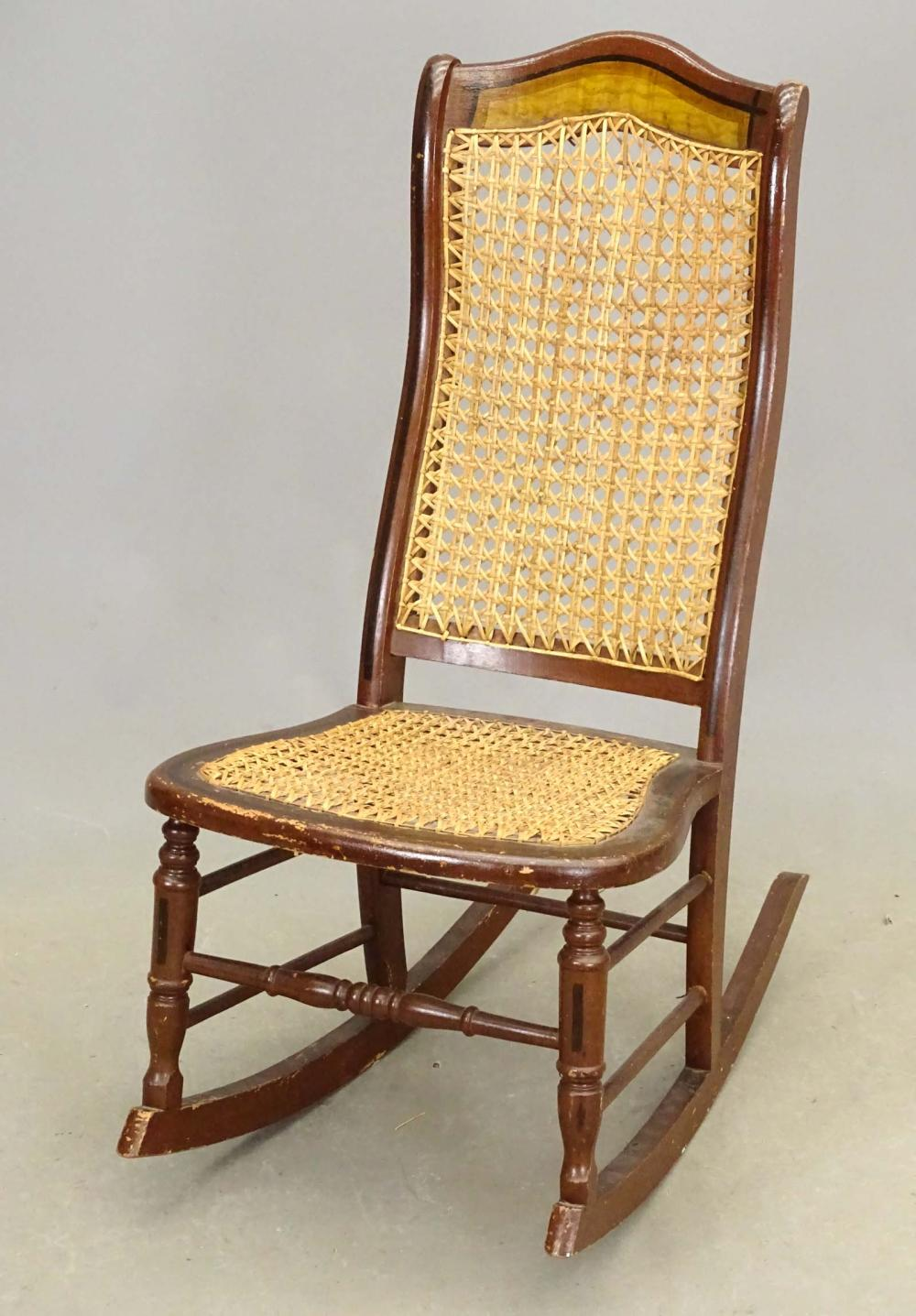 Cane Seat Rocking Chair