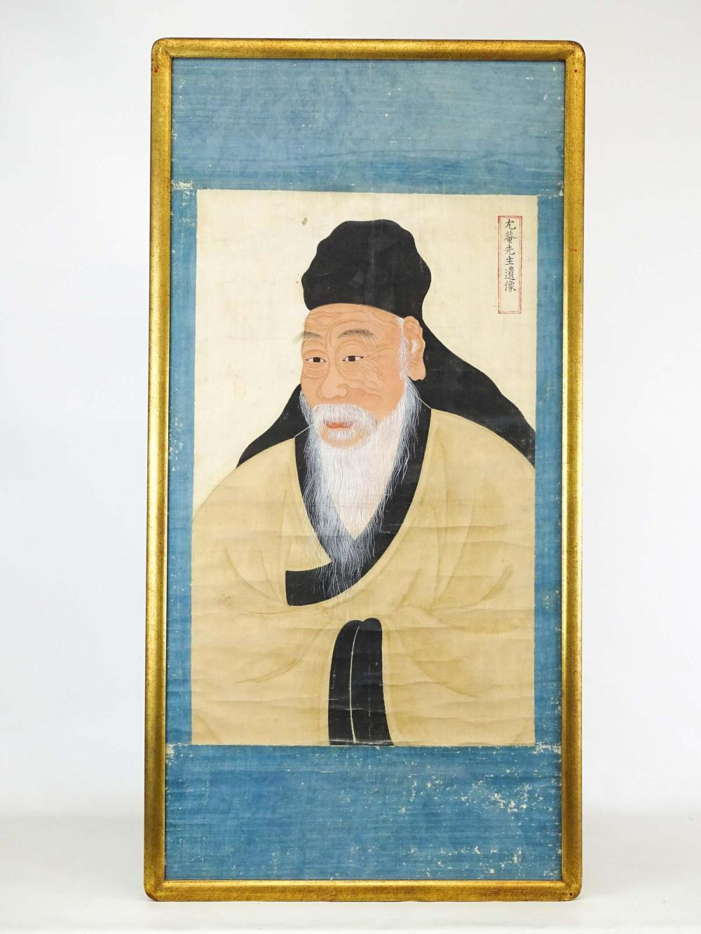 Korean Ancestral Portrait