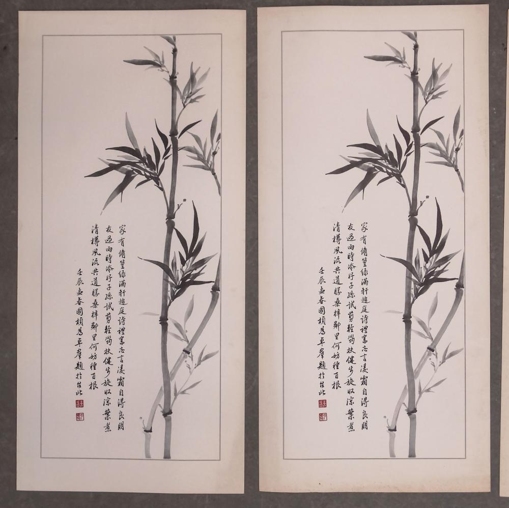 Lot 113: Asian Artwork