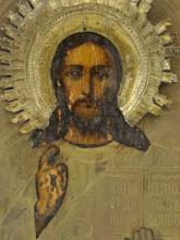 Lot 160: Early Religious Icon
