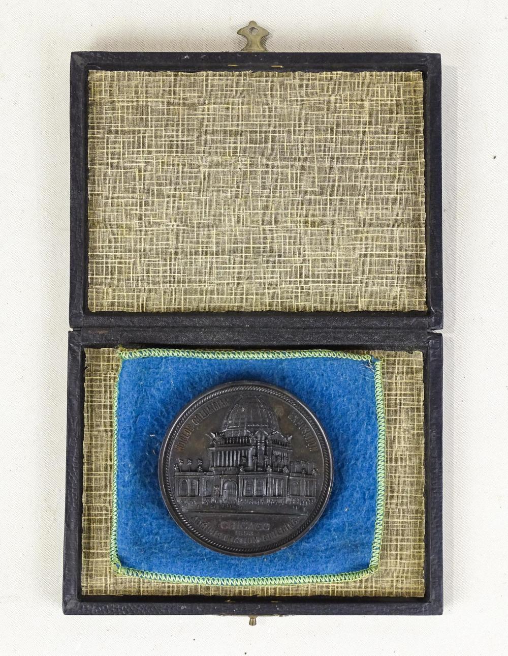 Rambler Medallion