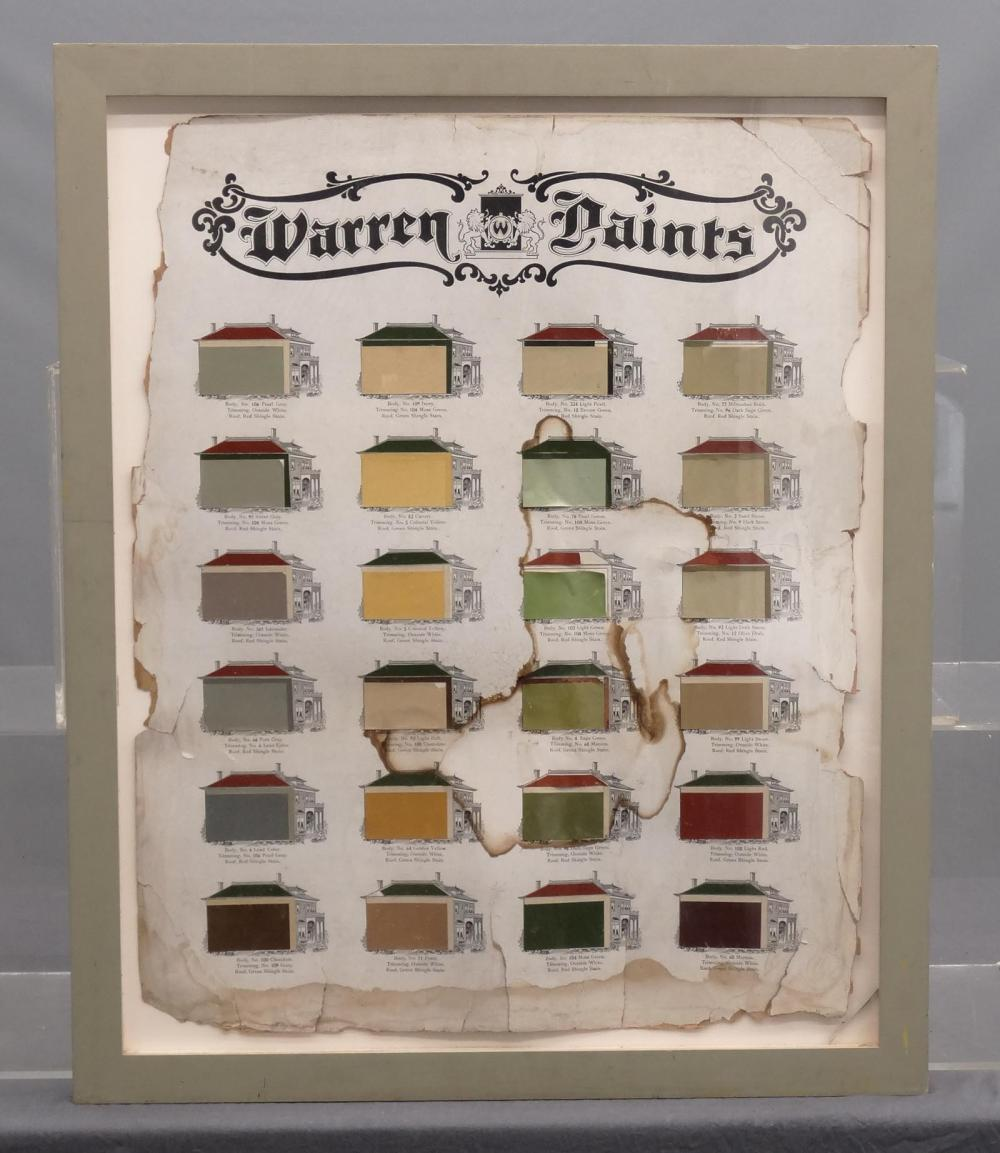 Paint Store Poster