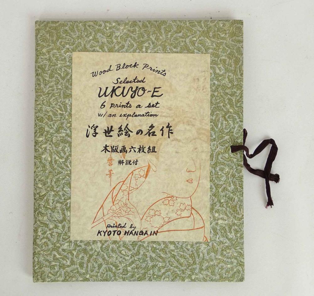 Japanese Woodblock Print Booklet