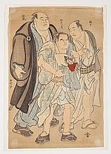 Katsukawa Shunko (Japanese, 1743-1812)