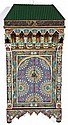 Moroccan Carved & Polychrome Mirror