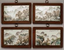 4 Chinese Porcelain Plaques Mountain Scenes