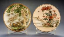 2 Satsuma Dishes with Floral & Bird Decoration