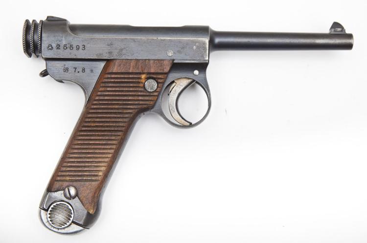 Japanese Nambu Type 14 Pistol - 8mm Nambu Cal.