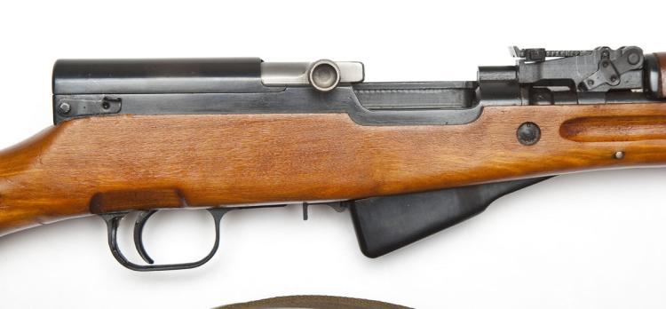 Norinco SKS Rifle - 7.62x39mm Cal.