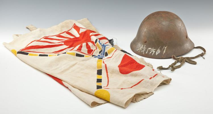 WWII Japanese Helmet & Go to War Banner