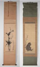 2 Boxed Asian Scrolls Incl Mori Sosen