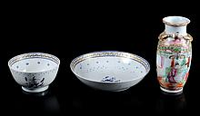 SMALL VASE, SAUCER AND BOWL