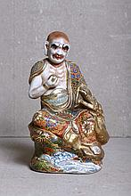 JAPANESE DIVINITY