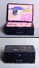 ORIENTAL SEWING BOX