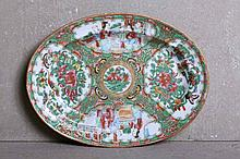 OVAL-SHAPED LONG PLATE
