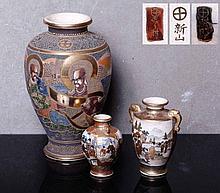 THREE VASES JAPAN