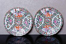PAIR OF SCALOPPED PLATES