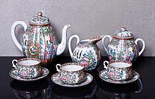 MANDARIN TEA SERVICE