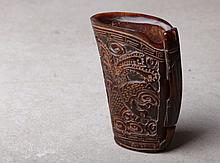CHINESE LIBATION CUP