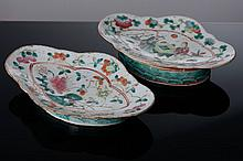 TWO LOBED SAUCER