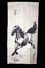 XU BEIHUNG (1895-1953) ?