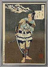 YOSHITOSHI, TAISO, 1839-1892 'Hundra aspekter av