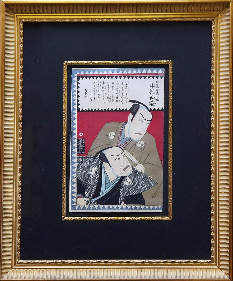 Kunitomi   ( Japanese (1835-1900))