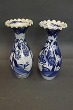 A pair of Chinese blue and white frilled rim vases