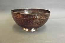 A C19th or earlier Indo-Persian copper bowl with