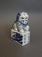A Chinese blue and white pottery seal decorated