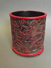 A Chinese composite cinnabar lacquer style brush
