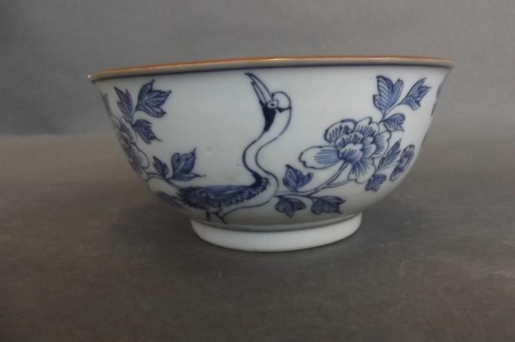 an oriental porcelain blue and white bowl decorate. Black Bedroom Furniture Sets. Home Design Ideas