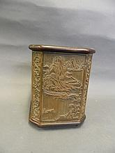 A Chinese carved hardwood square section brush pot